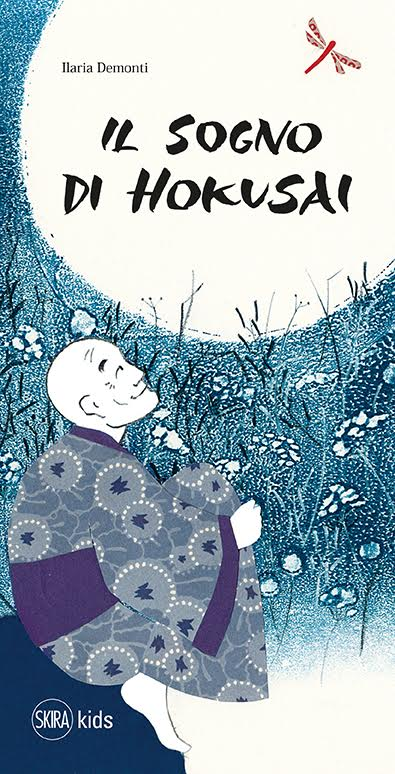 hokusai-kids