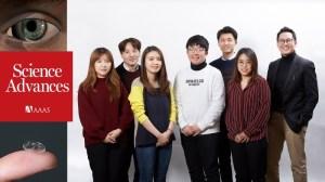De inquiera a derecha Jiuk Jang, profesor Jang-Ung Park, Joohee Kim, Juhun Park, Young-Geun Park, So-Yun Kim y el profesor Franklin Bien. (Foto: UNIST)