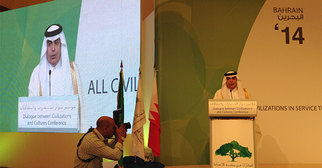 "Speech of H.E. Mr. Nassir Abdulaziz Al-Nasser High Representative for the United Nations Alliance of Civilizations at the opening session of the International Conference ""Civilizations in the Service of Humanity"" in Manama, Bahrain on 5 May 2014"