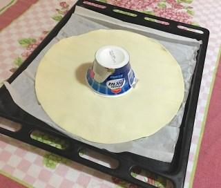 Girasole di Pasta Brisè, Ricotta e Spinaci 1