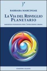 La via del risveglio planetario - Barbara Marciniak (spiritualità)