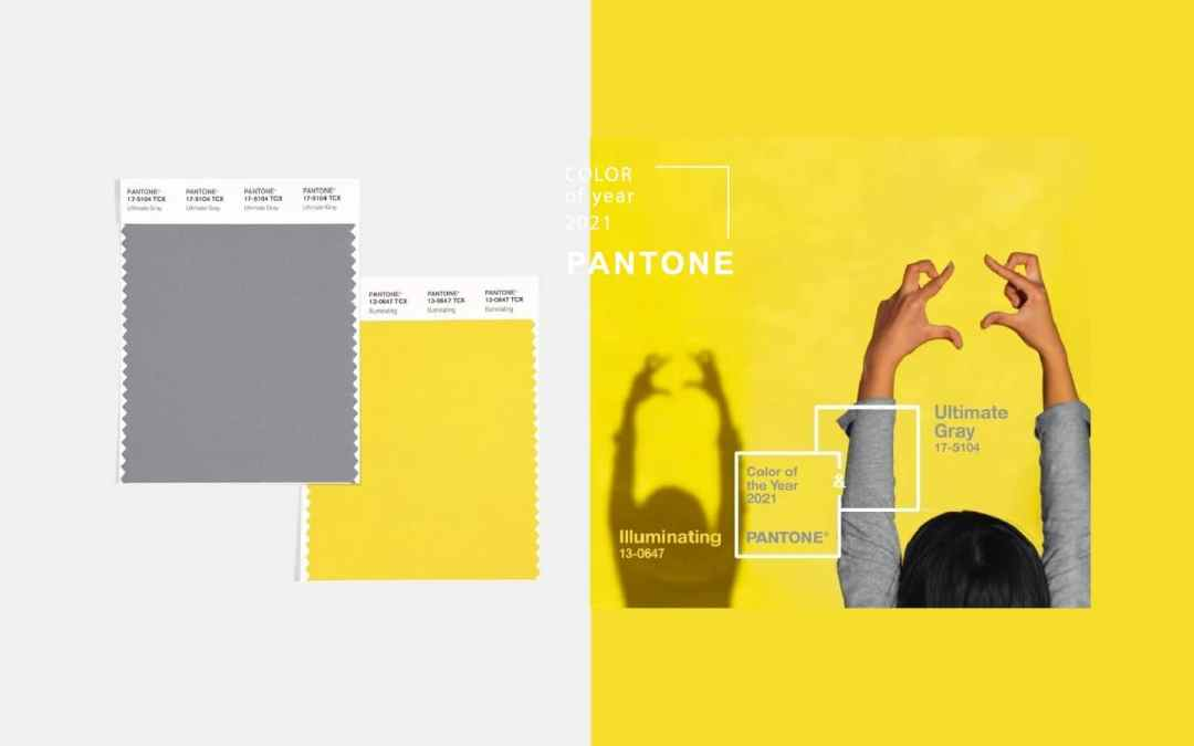 照亮灰暗隧道盡頭的曙光:PANTONE 宣布 2021 年代表色『 極致灰 』以及『 亮麗黃 』