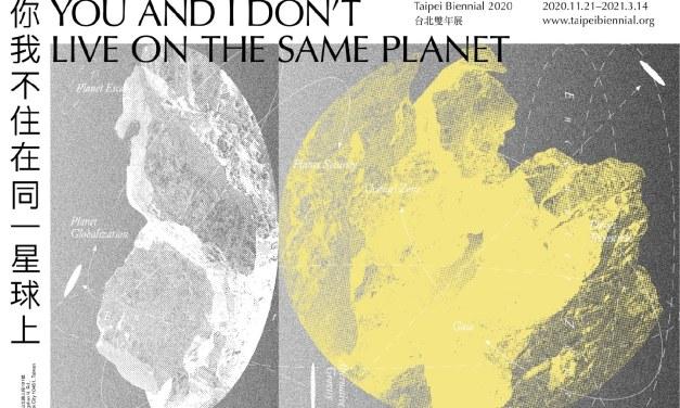 你我不住在同一個星球上,2020台北雙年展於北美館展開