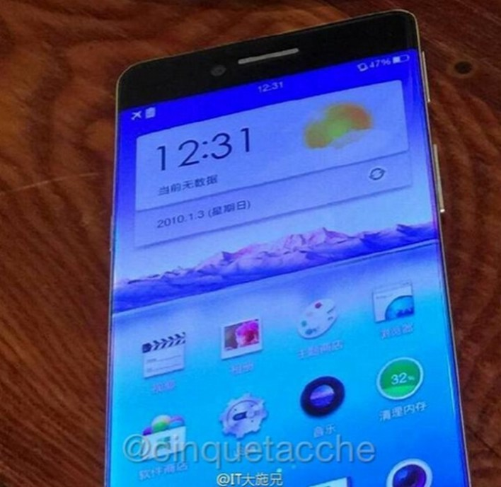 Images-allegedly-of-the-Oppo-R7