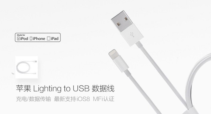 xiaomi_zmi_lightning_to_usb_cable_1