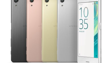 Photo of Sony Ditching Xperia Z Lineup In Favor Of Xperia X – Reports