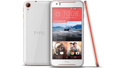 Photo of HTC Unveils the Mid-Ranged Desire 830