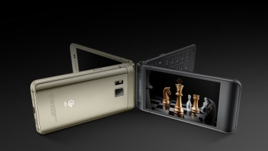 Photo of Samsung Veyron: A Clamshell Smartphone in the Works