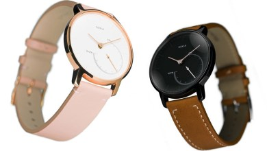 Photo of Nokia launches Limited Edition Steel Smartwatch variants