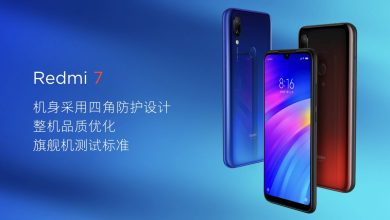 Photo of The Redmi 7 Aims to be the New Budget Phone King