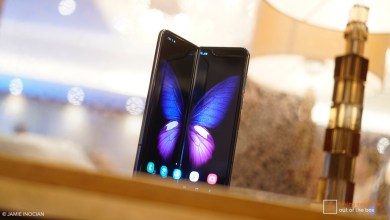 Photo of Samsung Galaxy Fold Hands-on: Samsung At Its Best