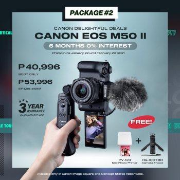 M50 Mark 2 Promo 2