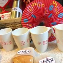 Use sharpies (and Google Translate) to write your names on your mugs