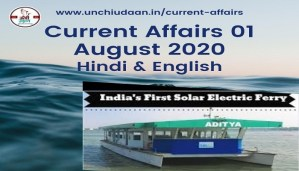 Current Affairs 01 August 2020 Hindi& English