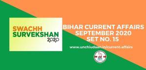 Bihar Current Affairs : September 2020 Set No.15