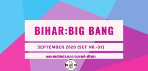 Bihar : Big Bang Set-01 September 2020