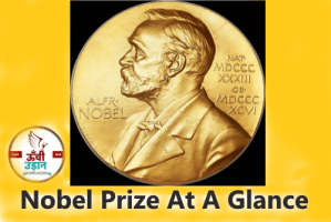 Nobel Prize 2020 Economics at a glance