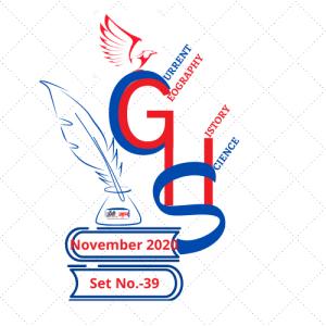 unchiudaan : CGHS/Set-39 Q No.1286-1295