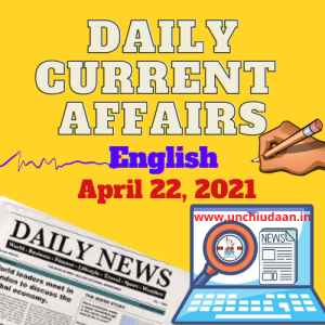 Daily Current Affairs 22 April, 2021 in English