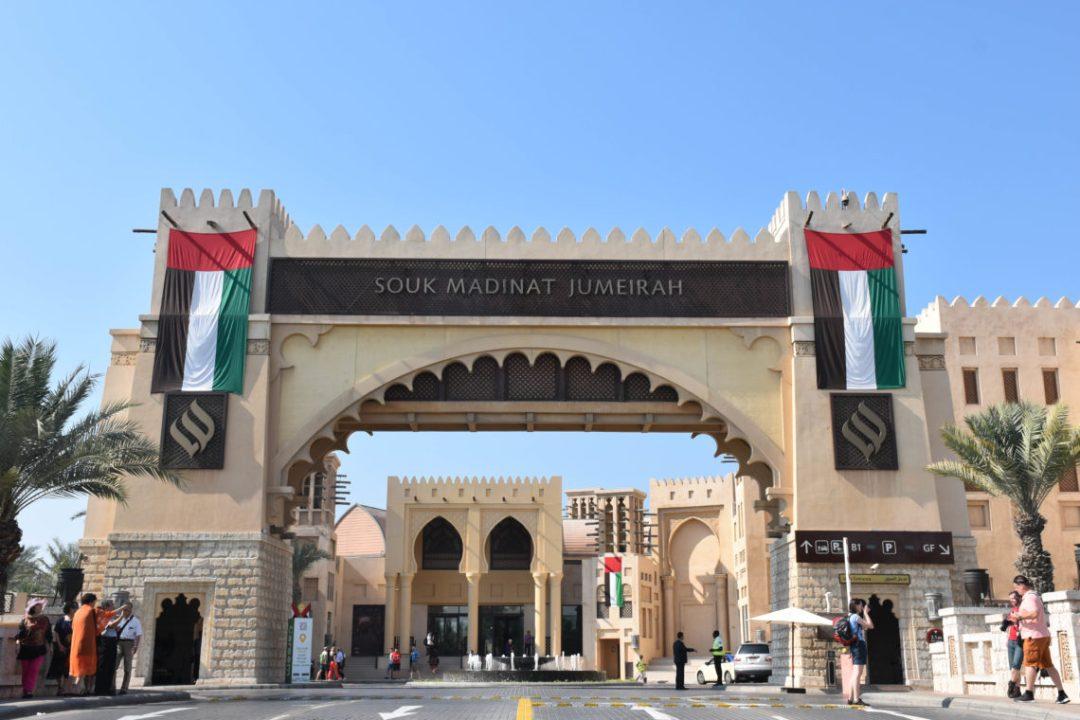 Entrée Souk Madinat Jumeirah