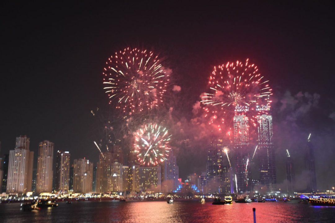 National Day Festival UAE