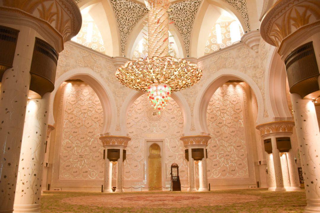 Salle de prière de la Mosquée Sheikh Zayed