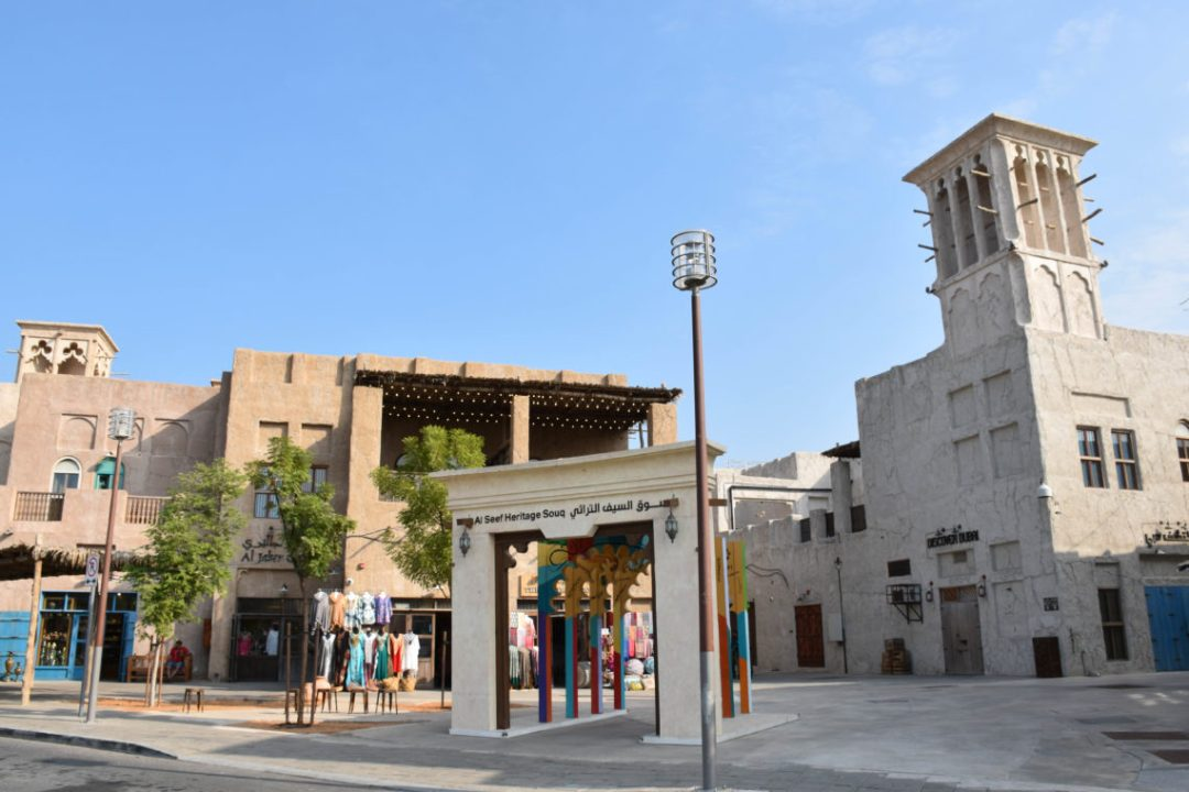 quartier Al Fahidi (Bastakiya) dubai UAE