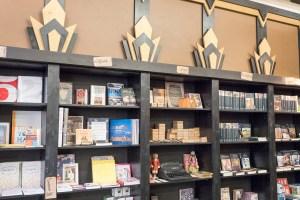 Books for sale inside DECOPOLIS - photo by Dennis Spielman