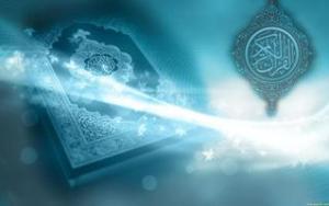 8 10 Quran