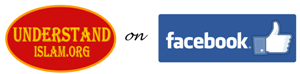 understand-islam-facebook-logo-small