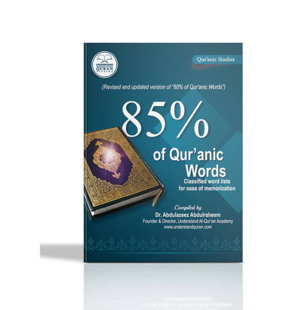 85% words Booklet
