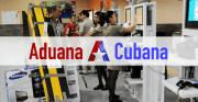古巴的Aduana