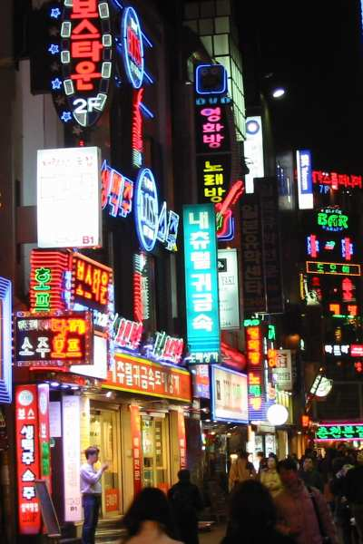 Seoul by night © | Philippe Teuwen/Flickr