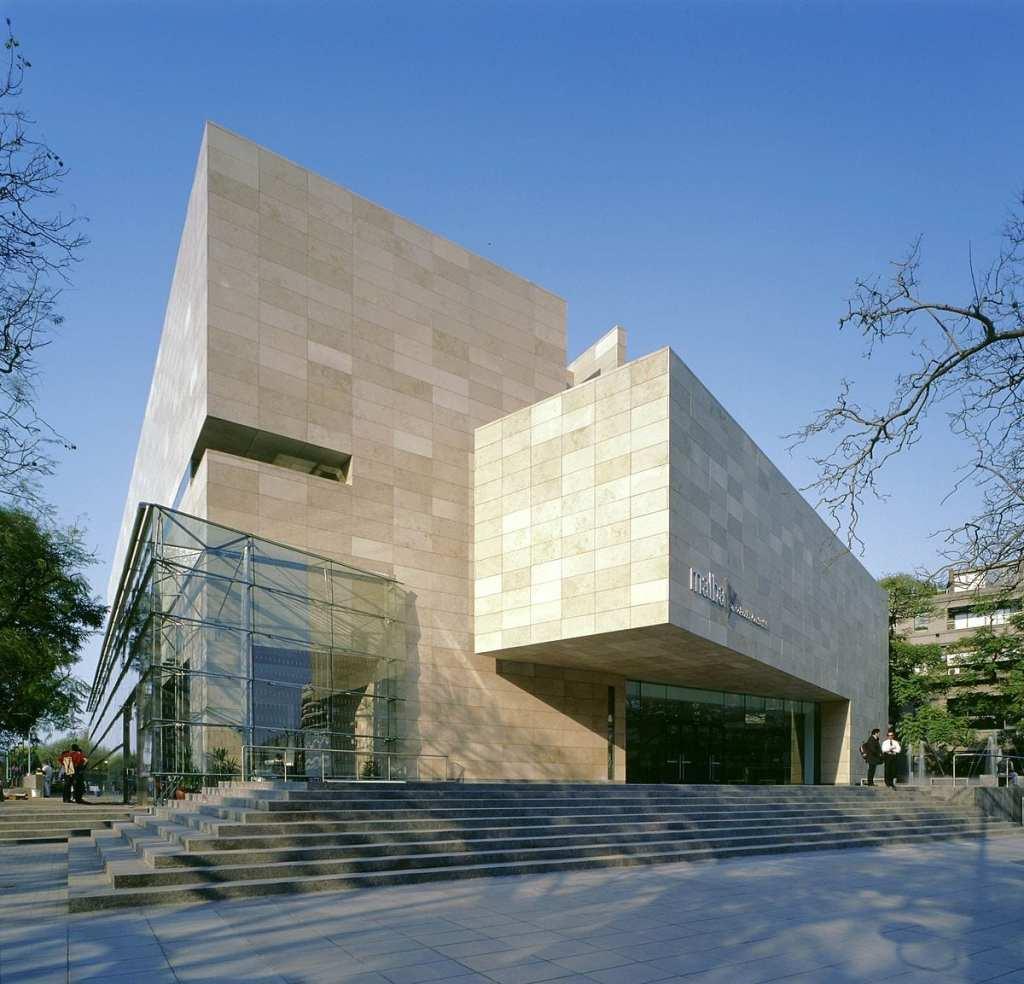 Front of Museo de Arte Latinoamericano de Buenos Aires | ©Wikipedia