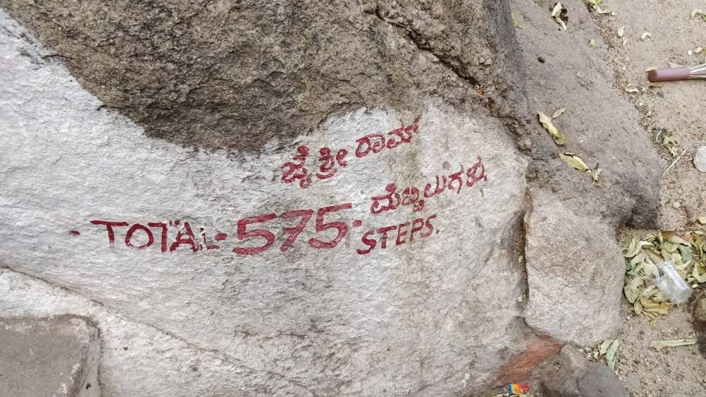 Total steps for Anjanadri Hill Betta - 5 Must Visit Places in Anegundi Karnataka