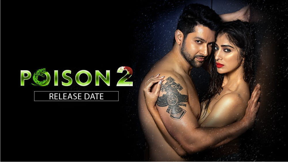 Hot scenes in Poison 2