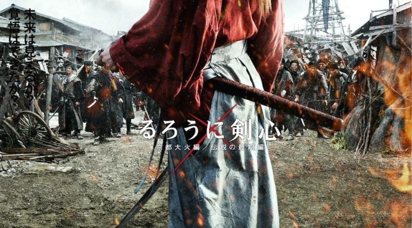 rurouni-kenshin-2-movie-cover