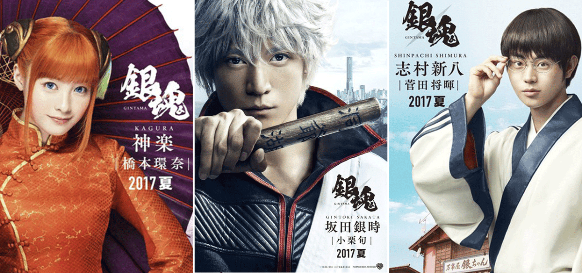 Image result for gintama live action