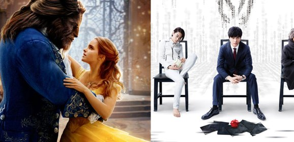 In Cinemas this Week: 'Death Note: Light Up The New World' and 'Beauty and the Beast'