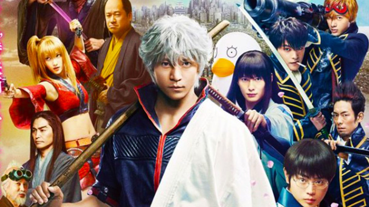 Gintama Live Action Movie comes to the Philippines this August!