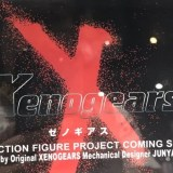 After 20 Years, Xenogears Will Finally Get a New Set of Figures!   SDCC 2017