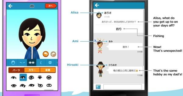 Miitomo será el debut de Nintendo en el mundo de los Smartphones en el 2016
