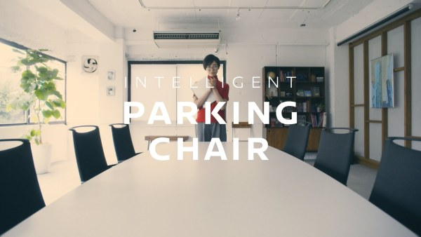 nissan intelligent park chair