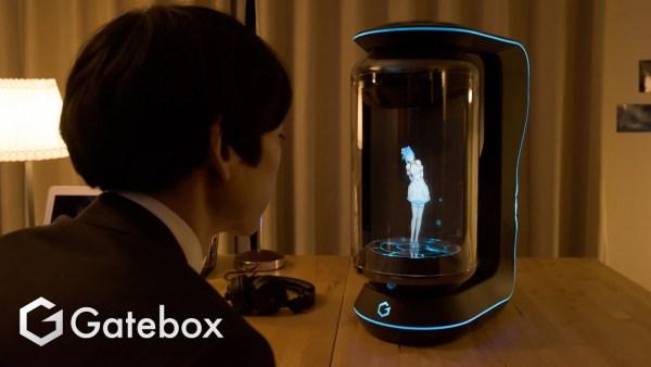 GateBox quiere crear una asistente holográfica para el hogar con mucha personalidad