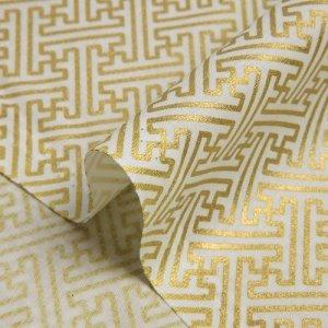 tissus dorés - Un Grand Marché