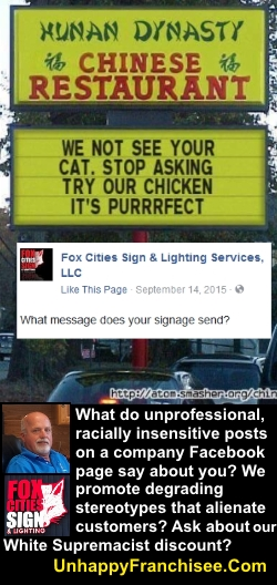 Fox Cities Sign & Lighting