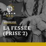 LA FESSÉE (PRISE 2)