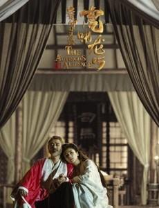 軍師聯盟之虎嘯龍吟第25集劇情介紹(共44集) - 電視劇-劇情介紹網