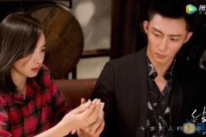 結愛千歲大人的初戀分集劇情介紹(1-25集大結局) - 電視劇 | 劇情網