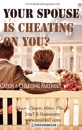 cheating-mrr-cover